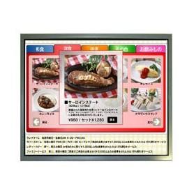 """Dalle LCD TFT 17.0"""", SXGA, 1280 x 1024 pixels : AA170EB01"""