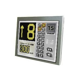 "Dalle LCD TFT 5.7"", VGA, 640 x 480 pixels : AA057VG02"