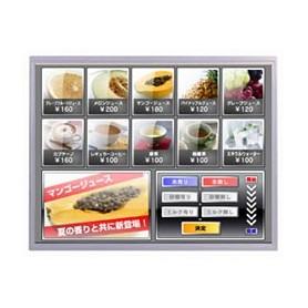 "Dalle LCD TFT 15.0"", XGA, 1024 x 768 pixels : AA150XS11"