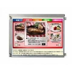 "Dalle LCD TFT 12.1"", SVGA, 800 x 600 pixels : AA121SM02"