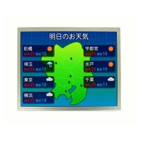 "Dalle LCD TFT 10.4"", VGA, 640 x 480 pixels : AA104VH02"