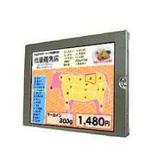 """Dalle LCD TFT 5.7"""", QVGA, 320 x 240 pixels : AA057QD01"""