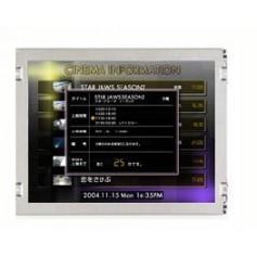 "Dalle LCD TFT 6.5"", VGA, 640 x 480 pixels : AA065VE01"
