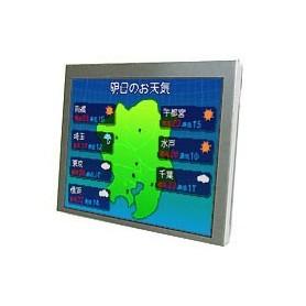 """Dalle LCD TFT 5.7"""", VGA, 640 x 480 pixels : AA057VF02"""