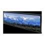 "38""Resizing LCD,700 nits LED backlight, 1920x502 ratio 16:4.2 : SSD3823"