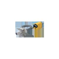 Pyromètre Fixe : option déportée
