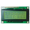 Afficheur LCD alphanumérique : 20x4 lignes