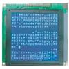 Afficheur LCD graphique : 160x160 points