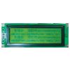 Afficheur LCD graphique : 240x64 points