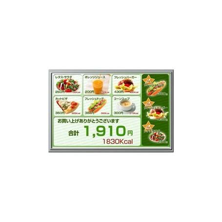 "Dalle LCD TFT 17.5"", WXGA, 1280 x 768 pixels : AA175TD01"