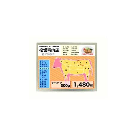 "Dalle LCD TFT 10.4"", VGA, 640 x 480 pixels : AA104VH12"