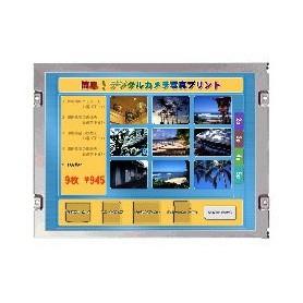 """Dalle LCD TFT 8.4"""", SVGA, 800 x 600 pixels : AA084SB11"""