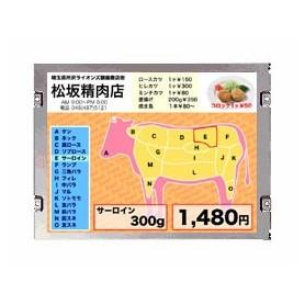 "Dalle LCD TFT 8.4"", VGA, 640 x 480 pixels : AA084VG01"