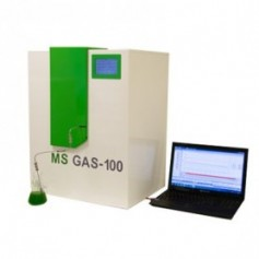 Spectromètre de masse pour analyse de gaz : MS GAS-100