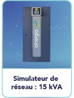 simulateur reseau